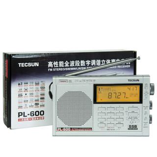 TECSUN 德生 PL-600 收音机 银色