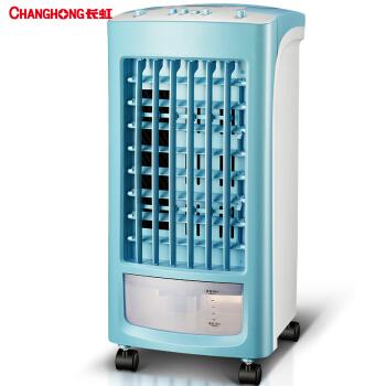 CHANGHONG 长虹 RFS-20 空调扇