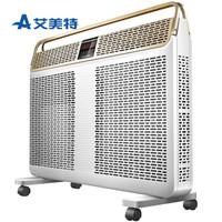 AIRMATE 艾美特 HL22087R-W 取暖器
