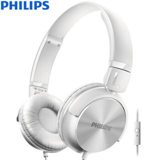 PHILIPS 飞利浦 SHL3065 头戴式耳机  白色