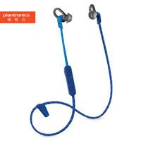 plantronics 缤特力 BackBeat FIT 300 防水运动蓝牙耳机 碧海蓝/蓝