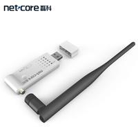 netcore 磊科 NW335增强型 USB无线网卡