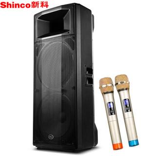Shinco 新科 H320 户外音箱