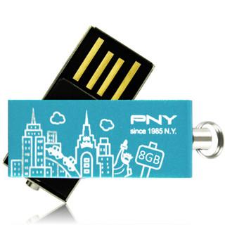 PNY 必恩威  双子盘 USB2.0 U盘 8GB 天蓝色