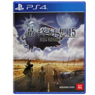 索尼(SONY)【PS4国行游戏】最终幻想 15 Final Fantasy XV