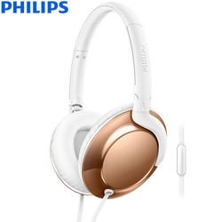 PHILIPS 飞利浦 Flite SHL4805 头戴式耳机 玫瑰金