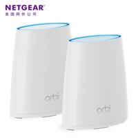 NETGEAR 美国网件 Orbi  Mini RBK40 AC2200 智慧分身多路由系统 双路由套装