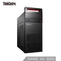 Lenovo 联想 ThinkCentre E74 办公台式电脑主机 20L机箱(G4400 4G 500G 集显 串并口 )