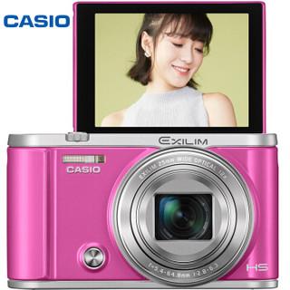 CASIO 卡西欧 EX-ZR3700 数码相机 玫红色