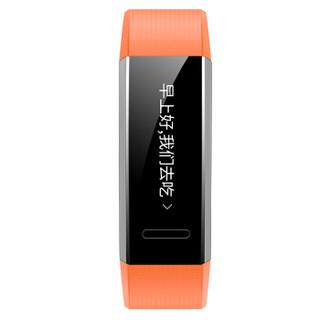 HUAWEI 华为运动手环 GPS版 橙色