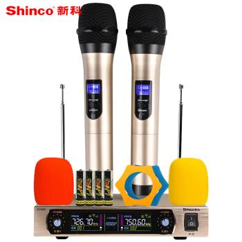 Shinco 新科 S3000 无线麦克风 金色