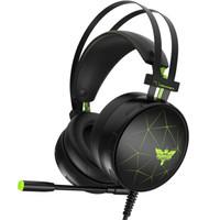 LEAGUE OF LEGENDS 英雄联盟 狂暴之心 电竟游戏耳机 7.1游戏耳机 黑绿色