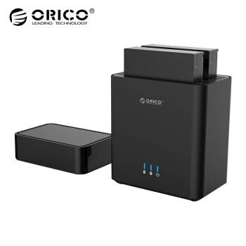 ORICO 奥睿科 DS200U3 3.5英寸多盘位硬盘柜 USB3.0
