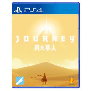 索尼(SONY)【PS4国行游戏】风之旅人 Journey