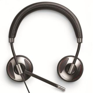 plantronics 缤特力 C725 降噪头戴式耳机