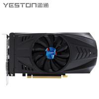 yeston 盈通 GTX1050Ti 4G D5 极速版显卡