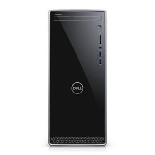 DELL 戴尔 灵越 台式电脑主机 (i7-8700 8G 128G+1T GTX1050Ti 4G)