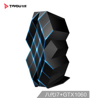 钛度 TPC300 台式电脑主机 (Intel i7、16G、GTX1060 3G/6G、固态 机械)