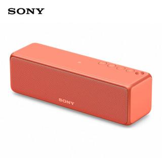 SONY 索尼 SRS-HG10 Hi-Res蓝牙音箱 暮光红