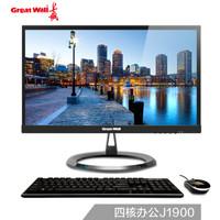 Great Wall 长城  T2001 19.5英寸 台式电脑 (Intel奔腾 赛扬、固态硬盘、4G)