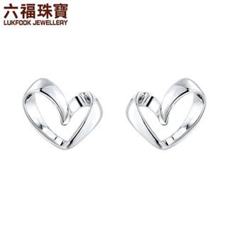 六福珠宝 娉婷系列 HIP50007 心形铂金耳钉 约1.51g