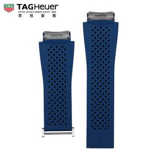 TAG Heuer 泰格豪雅 1FT6077 蓝色橡胶表带 适配钛合金表扣 45毫米