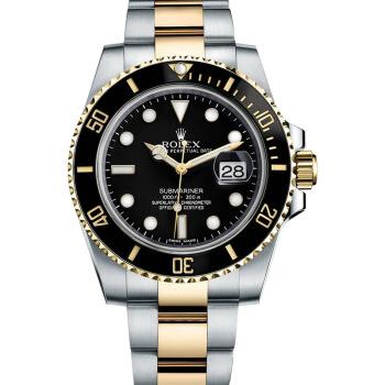 ROLEX 劳力士 潜航者系列 116613-LN-97203 男士机械手表