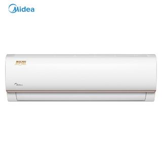 Midea 美的 大1匹 变频 二级能效 挂机空调