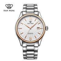 TIAN WANG 天王 GS5909TP/D 男士机械手表