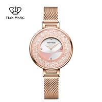 TIAN WANG 天王 星辰系列 LS3952P.P.W 女士石英手表