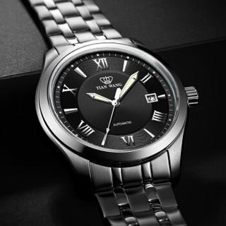 TIAN WANG 天王 GS5684S/D 男士机械手表