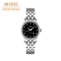 MIDO 美度 贝伦赛丽系列 M7600.4.18.1 女士机械手表