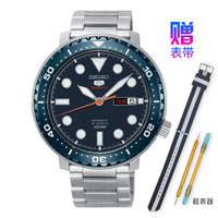 SEIKO 精工 5 SPORTS SRPC63J1 精工小罐头男士机械腕表