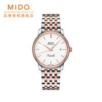 MIDO 美度 贝伦赛丽Ⅲ系列 M027.407.22.010.00 男士机械手表