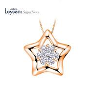 Leysen1855 莱绅通灵 小王子的星空 18K玫瑰金钻石吊坠女 配18K金链