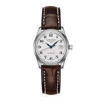 1688超值企业 篇四:1688(阿里巴巴)装饰手表源头工厂!精工、阿迪达斯 、故宫文化、奔驰、大众、Lee等源头厂家