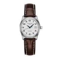 LONGINES 浪琴 名匠系列 L2.257.4.78.3 女士机械手表