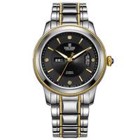 EBOHR 依波 都市经典系列 10470213 男士机械手表