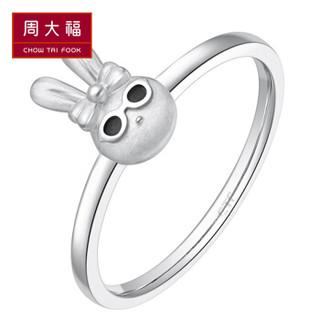 CHOW TAI FOOK 周大福 AB39075 果果兔925银戒指 10号