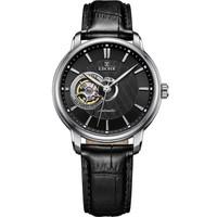 EBOHR 依波 光环系列 50700431 男士机械手表