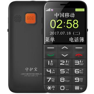 守护宝 L630 老人手机 暮光黑 超长待机 凸起按键  直板 移动联通2G