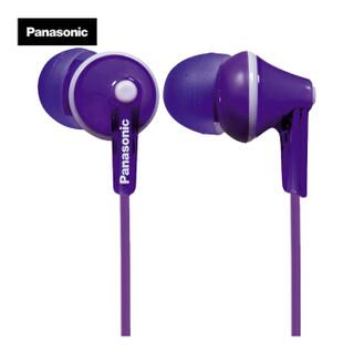 Panasonic 松下 HJE125 入耳式耳机 紫色