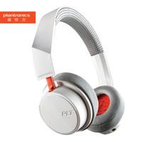 plantronics 缤特力 BackBeat 505 头戴式蓝牙耳机 白灰色