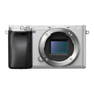 SONY 索尼 ILCE-6300L 16-50mm 无反相机套机 银色