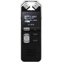 月光宝盒 E5870 录音笔 8GB