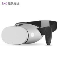 暴风魔镜 小D2 VR体感套装