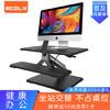 宜客莱(ECOLA)显示器支架 适用三星 华硕 戴尔 惠普电脑显示器 电脑折叠桌 办公家具笔记本支架 D100BK黑色