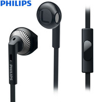 PHILIPS 飞利浦 SHE3205 耳塞式耳机 黑色