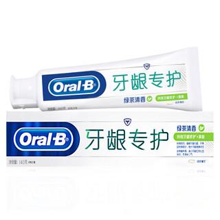 Oral-B 欧乐-B 排浊泡泡牙膏 绿茶持久清新修护 140g
