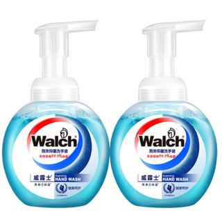 Walch 威露士 泡沫抑菌 洗手液 225ml*2瓶